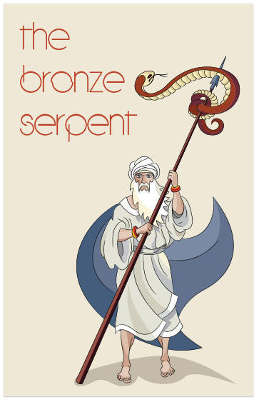 The Bronze Serpent (NIV) (Preview page 1)
