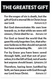 The Greatest Gift (NKJV) (Preview page 1)