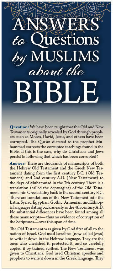 Answers To Questions By Muslims About The Bible (KJV) (Preview page 1)