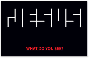 What Do You See? (KJV)