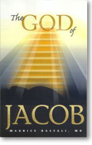 The God of Jacob