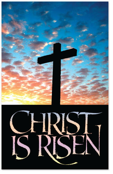 Christ Is Risen (Preview page 1)