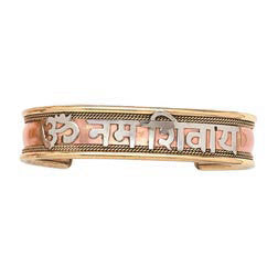 Copper Bracelet Hand Crafted ~ Om Namah Shivaya Mantra