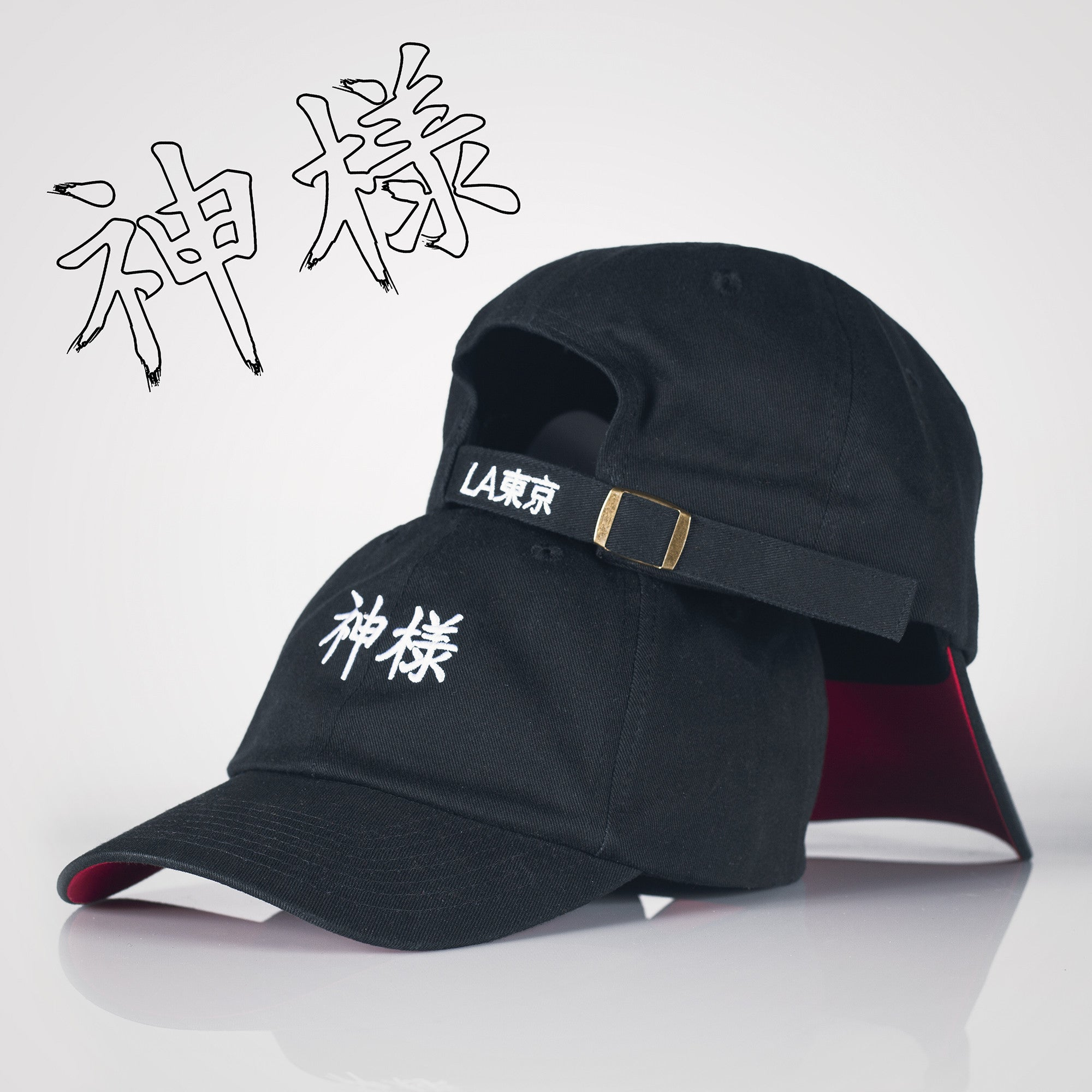 Kamisama (God) Cap in black
