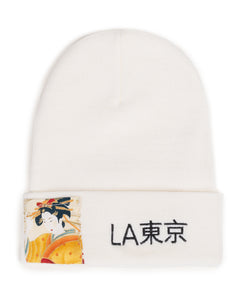 Geisha Pocket Beanie (Cream)