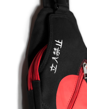 """Keep Out"" Sling Bag Black"