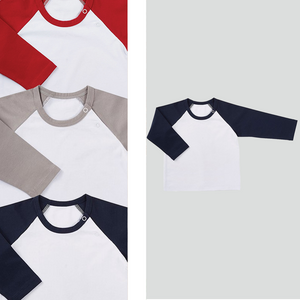 Baseball T-Shirt - white/red, 6-12 MONTHS| Stephan Baby