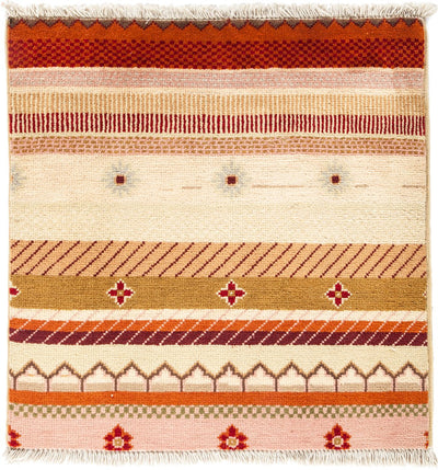 "Tribal, Multi Wool Area Rug - 2'1"" X 2'1"""