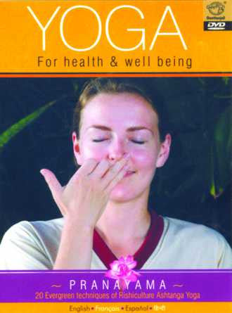 Yoga for Health and Wealth Being (DVD)