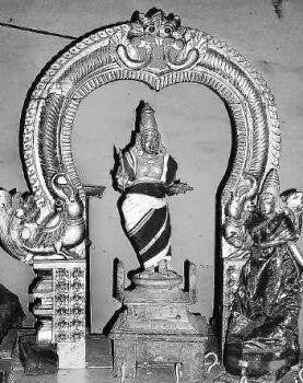 Chitragupta Temple, Kanchipuram - Pariharam for Ketu Dosham
