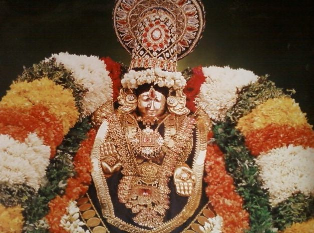 Tiruchanur Sri Padmavathi Temple