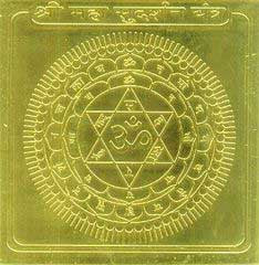 Baala Yantra (for Education)
