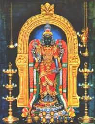 Garbharakshambika Temple OIL  Prasadam ONLY (Pariharam for Pregnancy and Childbirth)