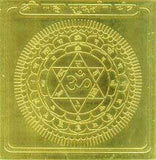 Maha Sudarshana Yantra (to overcome enmity)