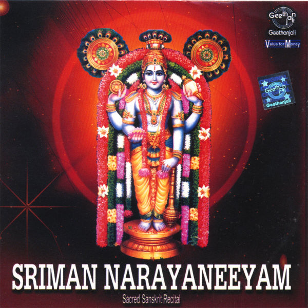Narayaneeyam Chanting for curing diseases