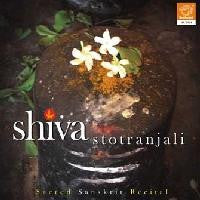 Shiva Stotranjali CD - Recited by Dr. R. Thiagarajan