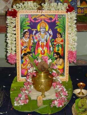 Satyanarayana Pooja & Homam  (Remedy for Wealth & Prosperity)