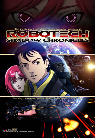 Shadow Chronicles Funimation Version DVD Cover Wallscroll 32x46
