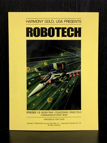 Robotech Commemorative Script Book (UNSIGNED)