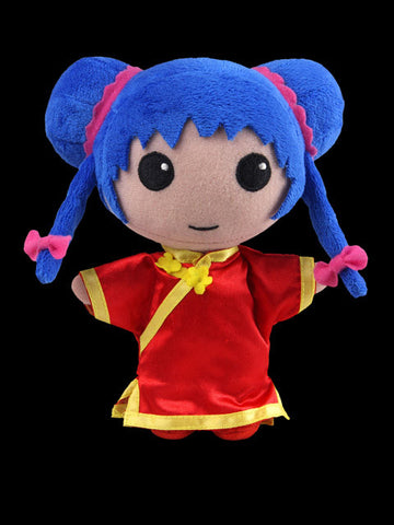 Convention Exclusive Plush Minmei Doll!