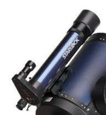 "Meade 14"" f/8 LX600-ACF Telescope with StarLock - 1408-70-01 for $9719.00 at Khan Scope Centre"
