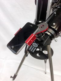 iOptron Universal Smartphone Eyepiece Adaptor - Red - 8432 for <span class=money>$85.10 CAD</span> at Khan Scope Centre