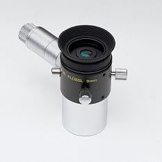 Meade Series 4000 9mm Plossl Illuminated Reticle Eyepiece - Wireless - 07068 for $117.48 at Khan Scope Centre