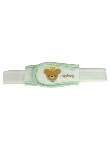 Aiden Diaper Band