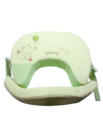 AMBER FEEDING CUSHION