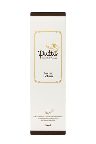 Putto Lotion