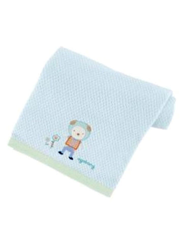 Ami Towel Cover