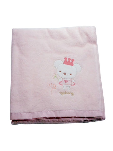Amber Towel Cover