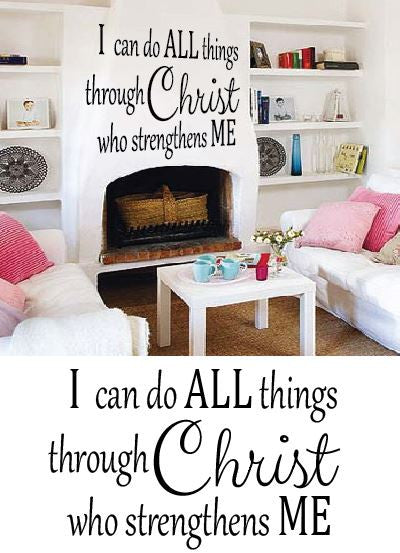 "SPIRITUAL VINYL WALL QUOTE ""I Can Do All Things Through Christ Who Strengthens Me"""