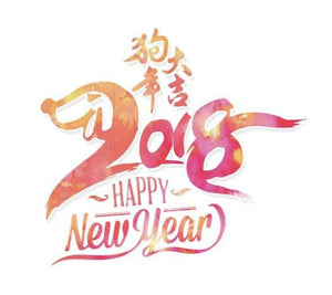 Happy Chinese New Year 2018 | SilicaGelly | Silica Gel Desiccant