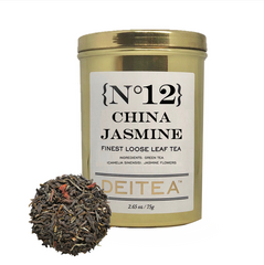 {No.12} China Jasmine Tea Caddy