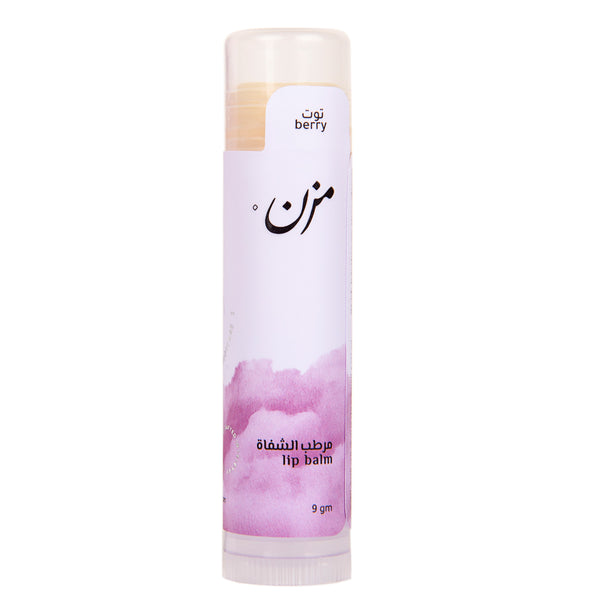 BERRY Lip Balm - MZN Bodycare