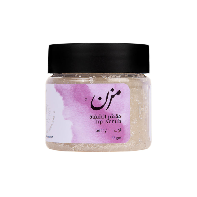 BERRY Lip Scrub | مقشّر الشفاة بالتوت - MZN Bodycare