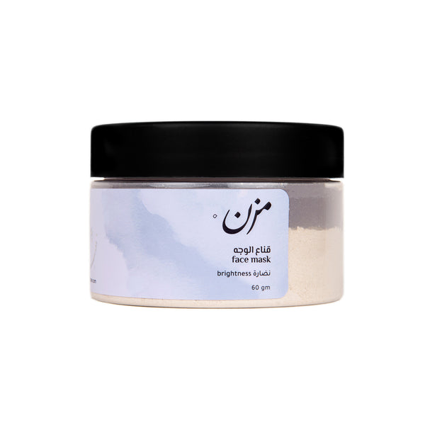 BRIGHTNESS Face Mask - MZN Bodycare