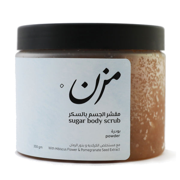 POWDER Sugar Body Scrub