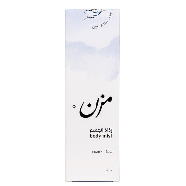 POWDER Body Mist - MZN Bodycare