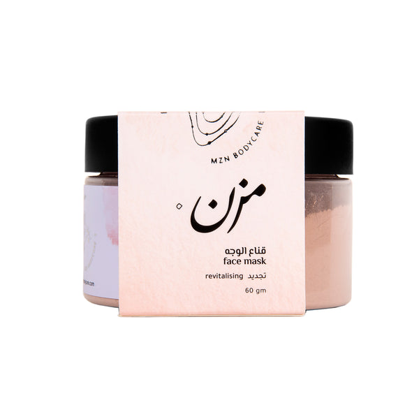 REVITALIZING Face Mask - MZN Bodycare