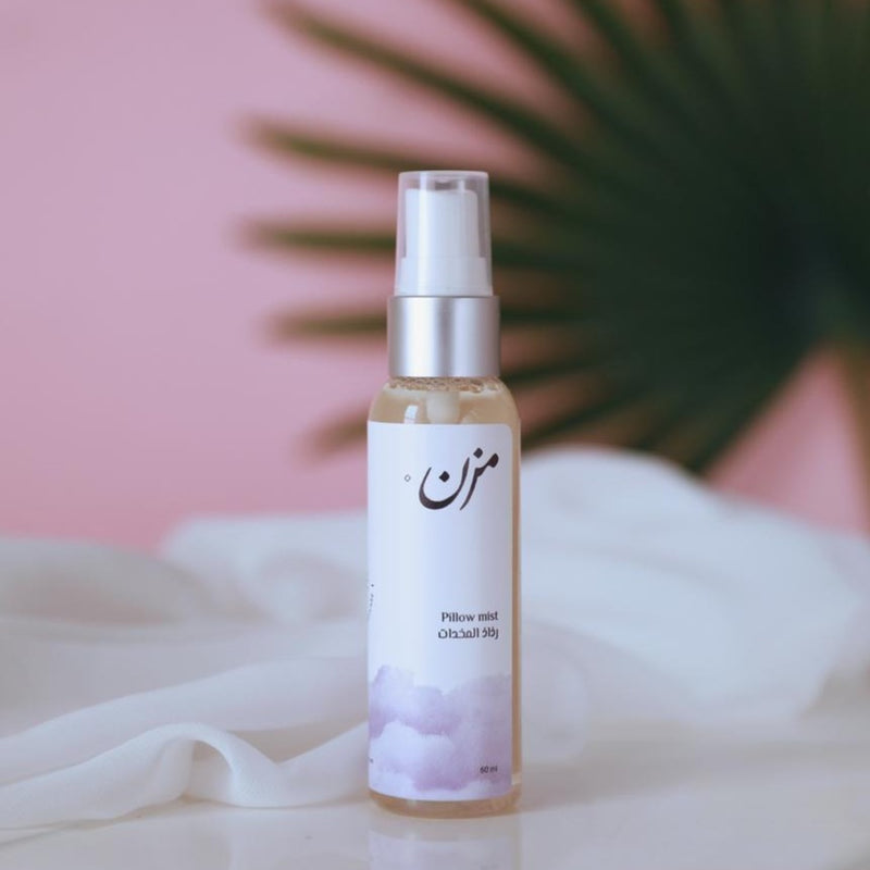 Lavender Pillow Spray - MZN Bodycare