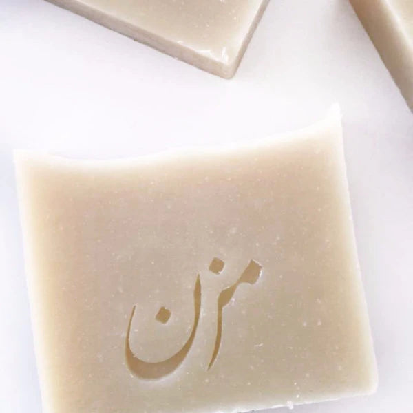 Aloe Soap Bar - MZN Bodycare
