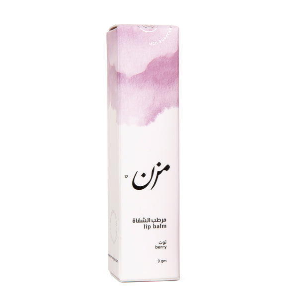 BERRY Lip Balm | مرطّب الشفاة بالتوت - MZN Bodycare