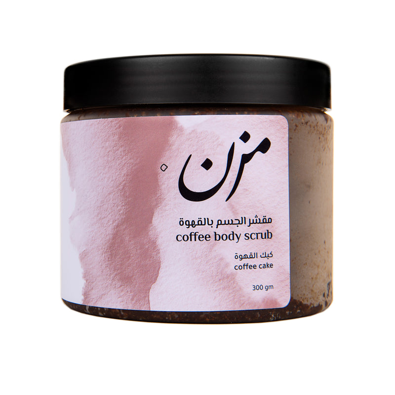 COFFEE Body Scrub - MZN Bodycare