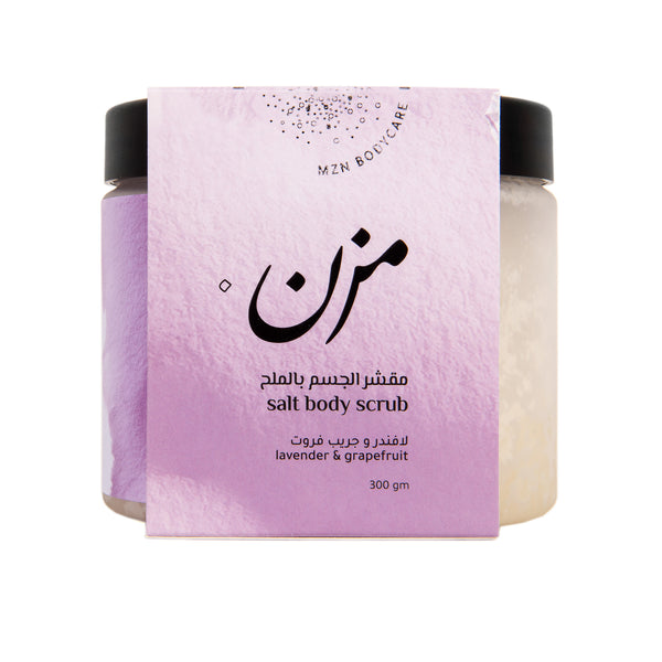 SALT Body Scrub - MZN Bodycare
