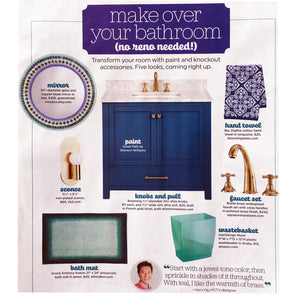 Green Street Mosaics in HGTV Magazine