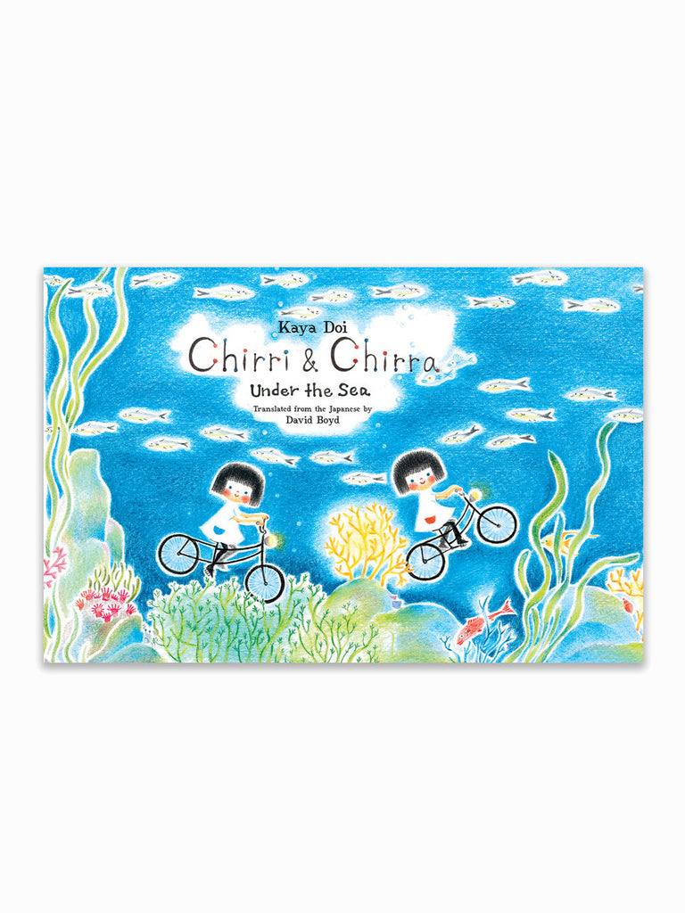 Chirri + Chirra - Under The Sea