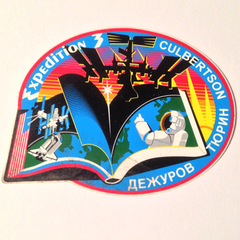 "Expedition 3 Patch Decal.  Never used 4"" Plastic."