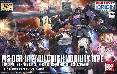 Bandai Gundam the Origin 1/144 HG #003 Zaku II High Mobility Type Black Tri Star